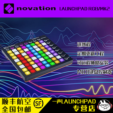 MIDI контроллер Novation Launchpad MK2 RGB