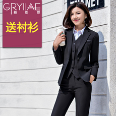 Trouser suit Gryiiae zy8300