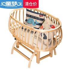 Детская кровать Kids' Dream Bb