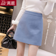 New high waisted, slim fit, buttock short skirt made of wool in Korean version