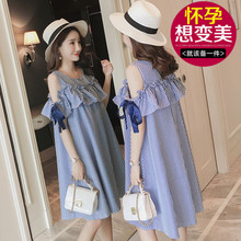 Maternity summer 2018 new fashion mother off shoulder butterfly loose maternity dress short sleeve top medium length
