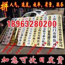 Рекламный щит See description