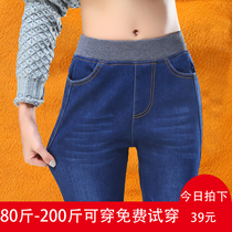 (Daily special) students in high waist jeans womens trousers size 200 pounds elastic waist and feet in autumn and winter pants