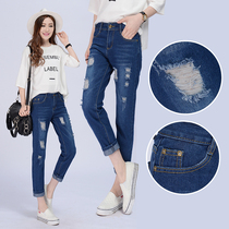 Spring hole loose slim Korean version nine thin pants
