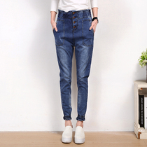 Elastic band waist relaxed casual student jeans