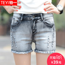 Thin fat mm high waist slim hole in the students  raw edge hot pants