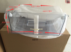 Комплектующие для холодильников Rongsheng