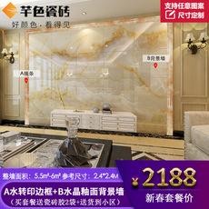 Фон для керамической плитки Qian 3d