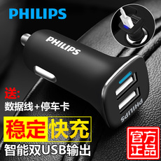 зарядка для телефона Philips USB