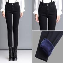 Add wool-thickened waist plus size stretch slim skinny pencil pants