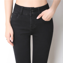 Korean version of the high-waist black female spring slimming stretch skinny jeans feet pencil pants long pants students