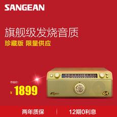 Радиоприёмник Sangean WR-12BT SE