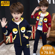 Children's costume Li Qi 17c021 2017