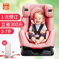 Детские переносные сидения Goodbaby 0-7 CS558