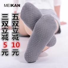 Носки Meikan m158