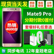 Мобильный телефон Huawei Mate Pro 6GB+128GB