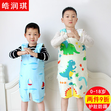 Cotton Babies with Sleeping Bags on Half Back and Legs in Spring and Autumn and Summer in Air Conditioning Room with Cotton Quilt