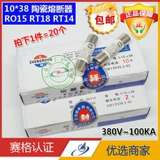 Предохранитель 10*38mm 1A/2A/4A/5A/8A/10A/16A/20A/25A/32A
