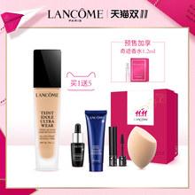 11.11 pre sale Lancome new makeup foundation liquid 30ml makeup, concealer, lasting love