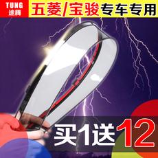 дефлекторы Passers/Teng 730 630