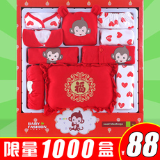 Gift set for newborns Han yi