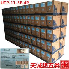 Витая пара Tiancheng UTP-11-5E-4P FLUKE