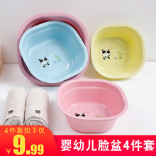 Baby wash basin 4 plastic PP basin for baby's buttocks
