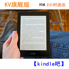 Электронная книга Amazon Kindle Voyage Kv