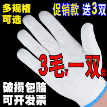 Gloves, labor protection, thickening, wear-resistant cotton gloves, working gloves, nylon cotton gloves, workers, working gloves.