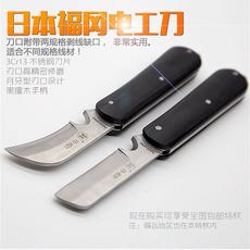 Нож для резки кабеля Ri