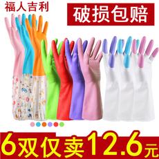Перчатки для уборки Fu man lucky