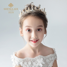 Children crown crown princess princess girl Crystal Crown hoop golden ice and snow Aisha birthday girl hair ornament