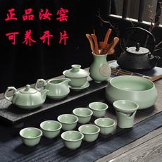 набор для чайной
