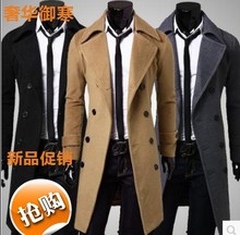 Double breasted slim fitting black coat