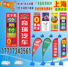 Флагшток Shanghai Yi Xiang advertising equipment