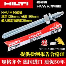 Болт Hilti M1012m16m20m24m30