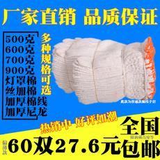 Средства защиты рук Bai Hua