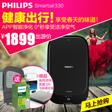 ионизатор Philips Smartair330 PM2.5