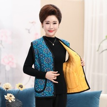Autumn and winter style middle-aged and old people's thickened and plush casual parents' large warm shoulder