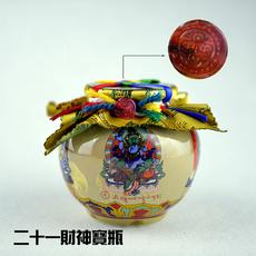 Ритуальная ваза
