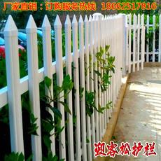 Декоративный забор Pine fence PVC