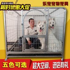 Клетка для животных Pet star
