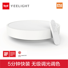 LED-светильник Yeelight LED Wifi