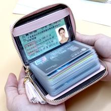 Card Bag Female Korean Version Multi-Card Bit Small Large Capacity Card Clamp Zipper Short Credit Card Set Card Bag Sheet