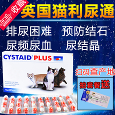 Наркотики Pet special Bao Cystaid 30