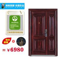 Дверь входная Pan Pan 57