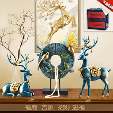 Nordic creative deer ornaments, wedding gifts, TV cabinet, handicraft, porch, living room, wine cabinet, ornaments and decorations.