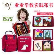 Children's fabric book ELF My First
