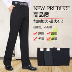 Classic trousers Others 777.669