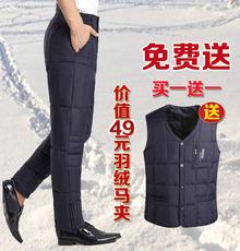 Утепленные штаны Winter Vista z032
